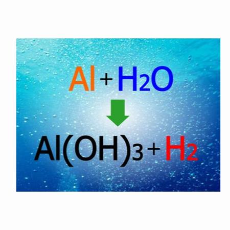 ○ H2O→H2 ○